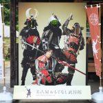 前田慶次、徳川家康、織田信長、豊臣秀吉のコスプレ顔出しパネル