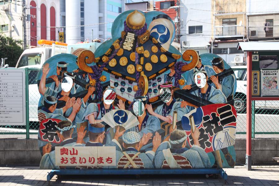 三社祭の神輿担ぎ顔ハメ看板