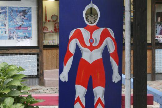 昭和レトロ館のウルトラマン顔抜き看板