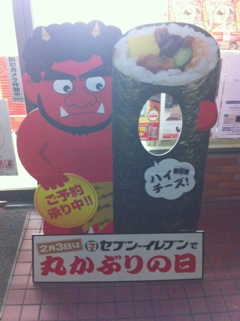 セブンイレブン丸かぶりの日カオハメパネル