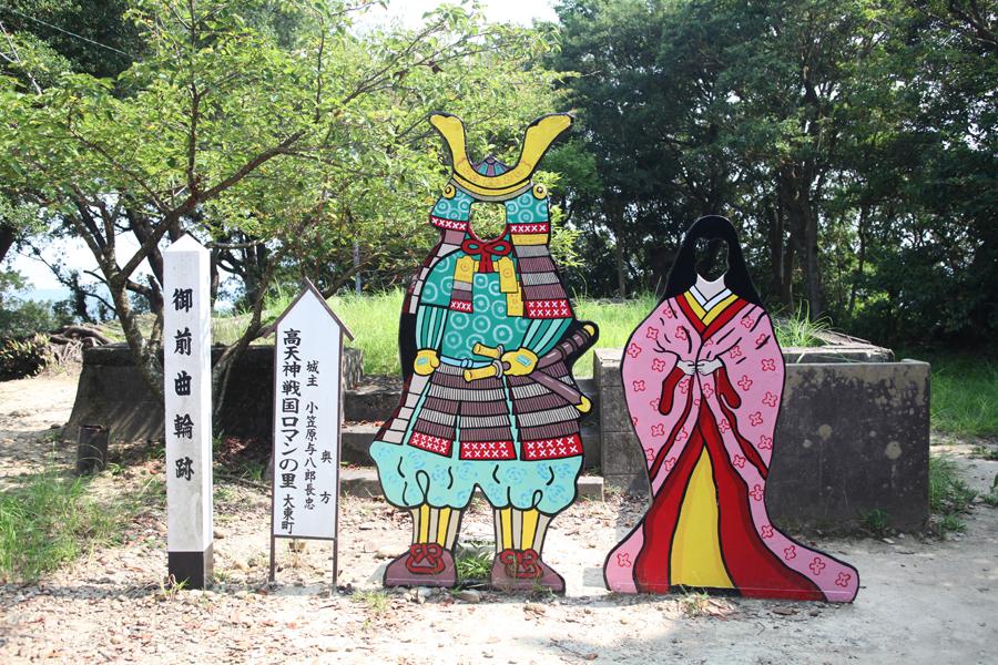 侍と姫の顔ハメ看板
