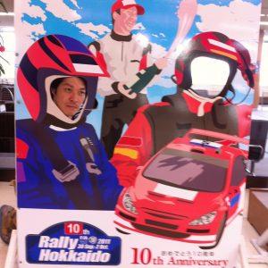 北海道ラリー10周年の顔ハメ看板