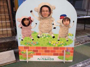 羊の家族の顔ハメ看板