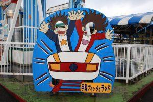 ジェットコースターカップルの顔ハメ看板