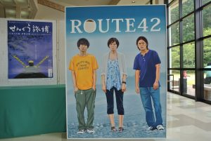 映画ROUTE42顔出しパネル