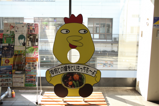 黄色い鶏かおハメパネル