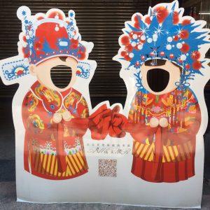 台湾 結婚用写真館の顔出し看板