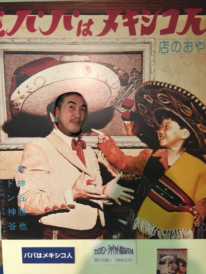 パパはメキシコ人の顔出しパネル