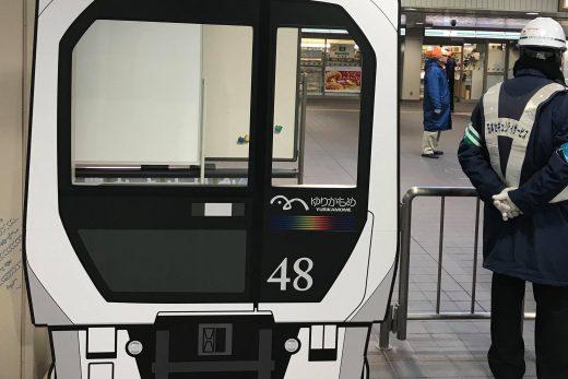 豊洲駅の顔ハメ看板