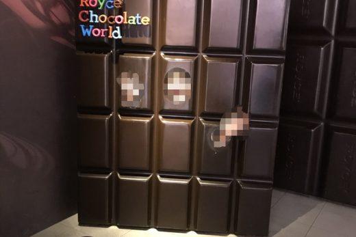ロイズチョコレート顔出しパネル