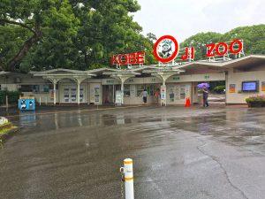 神戸王子動物園外観