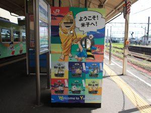 米子駅のゲゲゲの鬼太郎