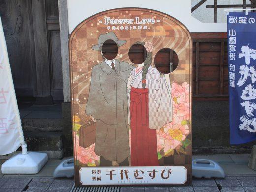 明治時代~大正時代初期位のカップル