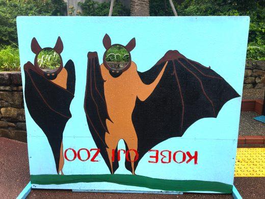コウモリの顔ハメ看板