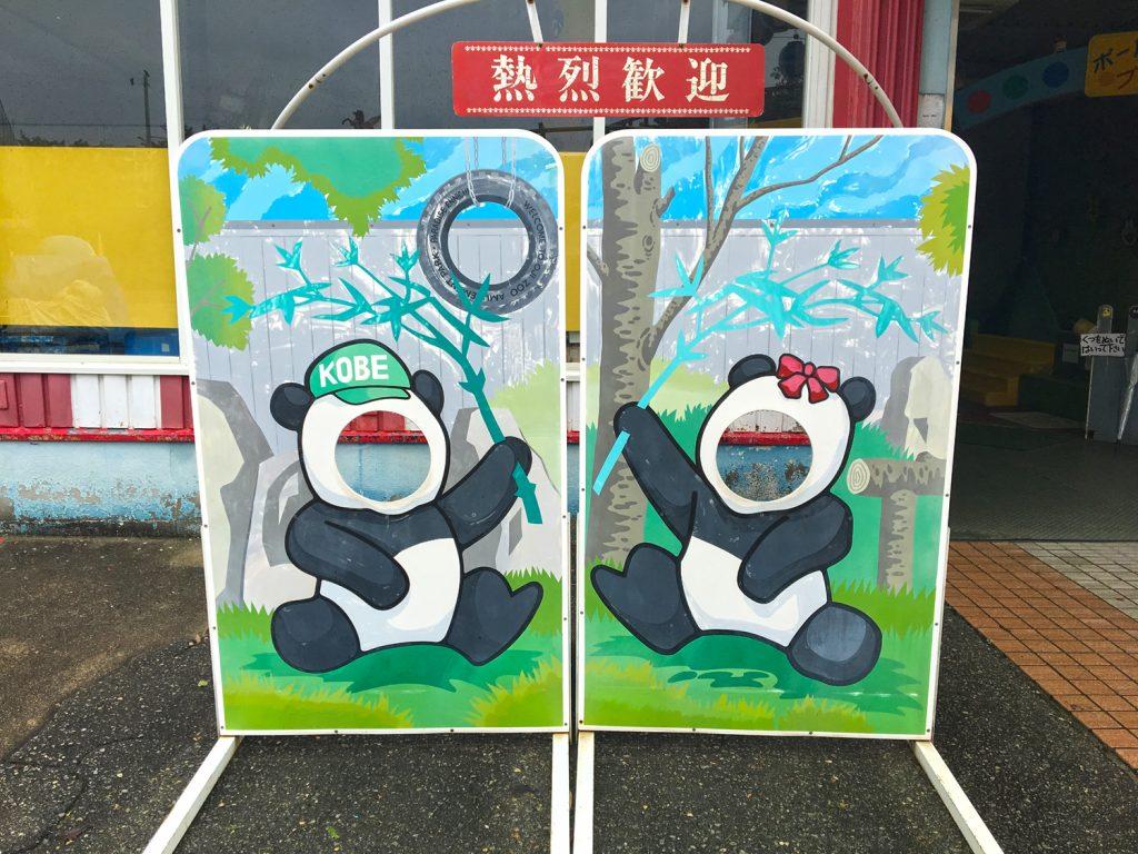 パンダ顔出しパネル熱烈歓迎